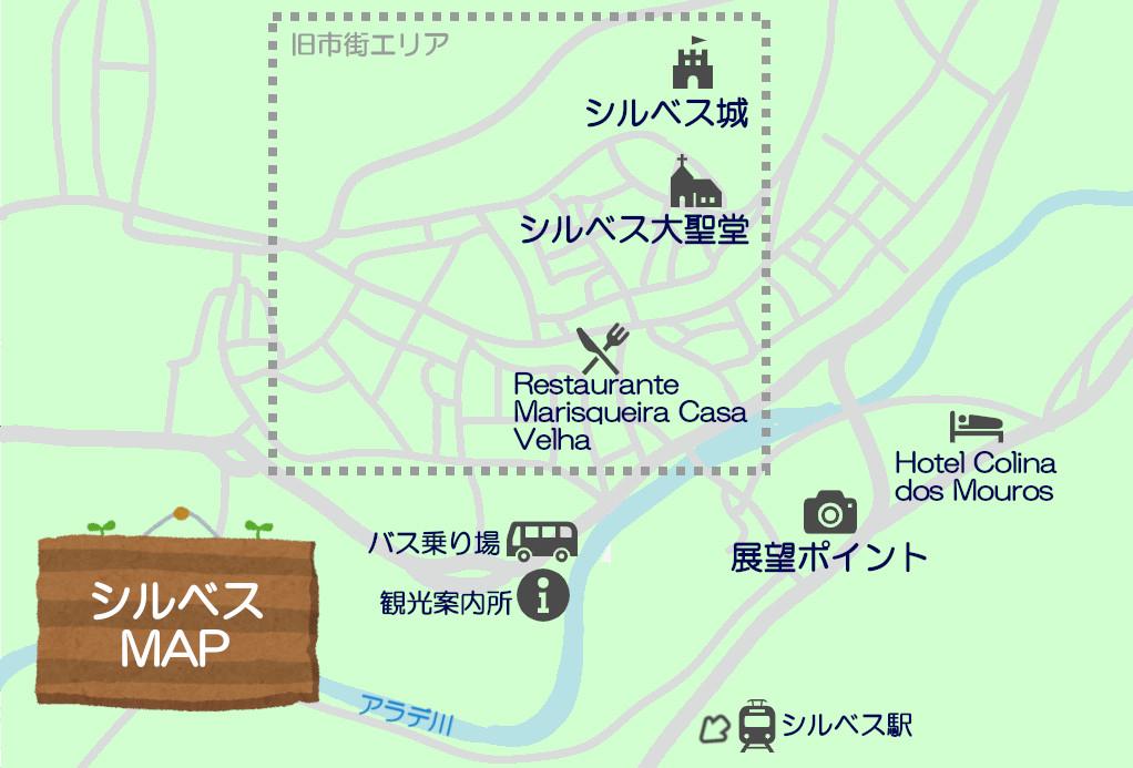 シルベス市街地図