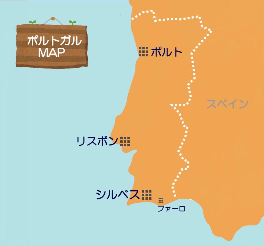 ポルトガル地図 シルベスはポルトガルの南