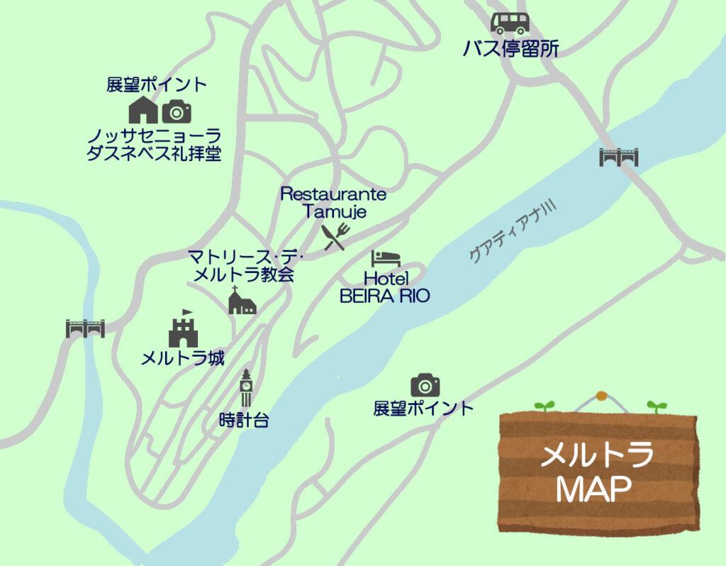 メルトラ市街地図