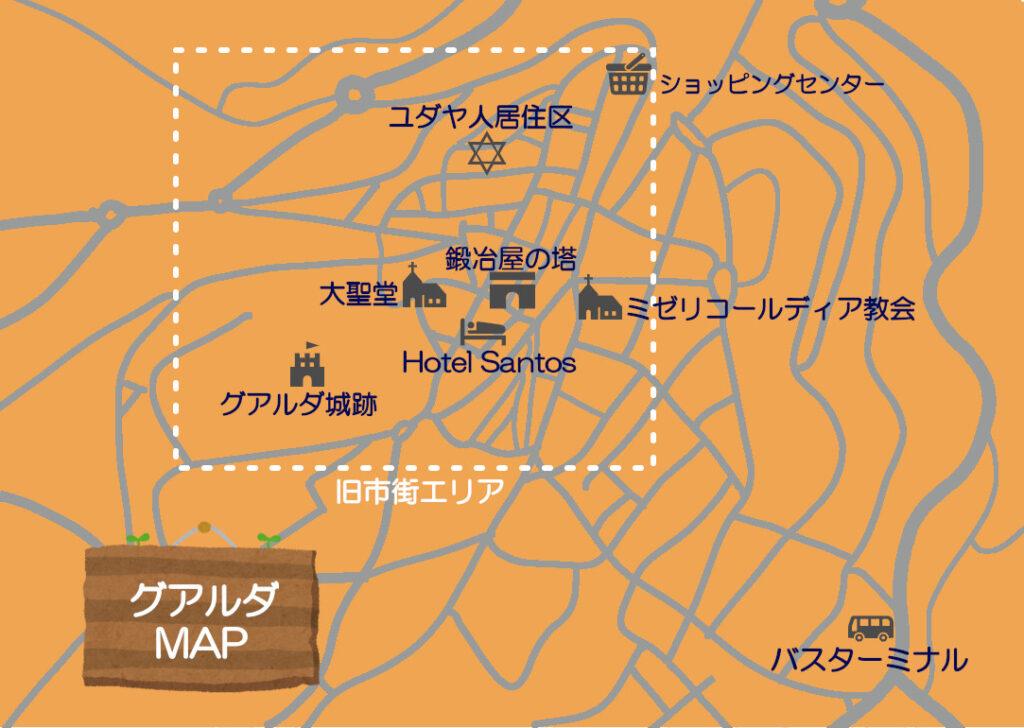 グアルダ市街地図 旧市街エリアに見どころが集まっている