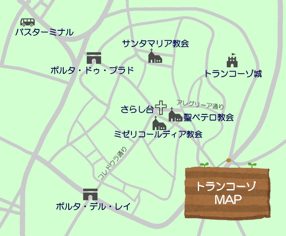 トランコーゾ市街地図