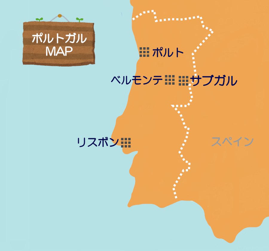 ポルトガル地図 サブガルはベルモンテのすぐそば