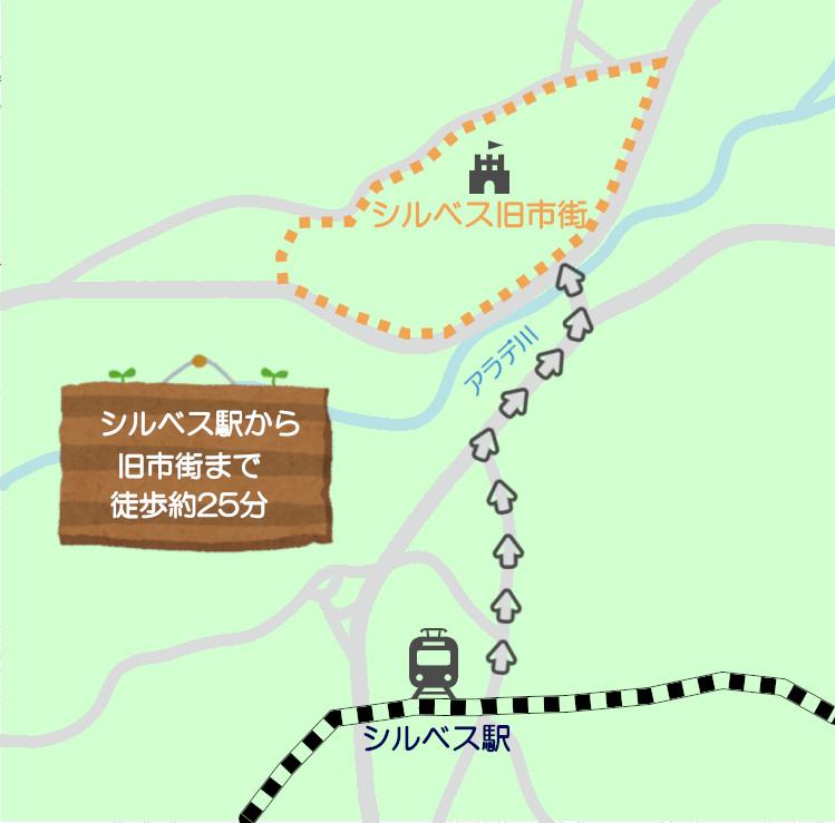 シルベス駅からシルベス市街までの地図
