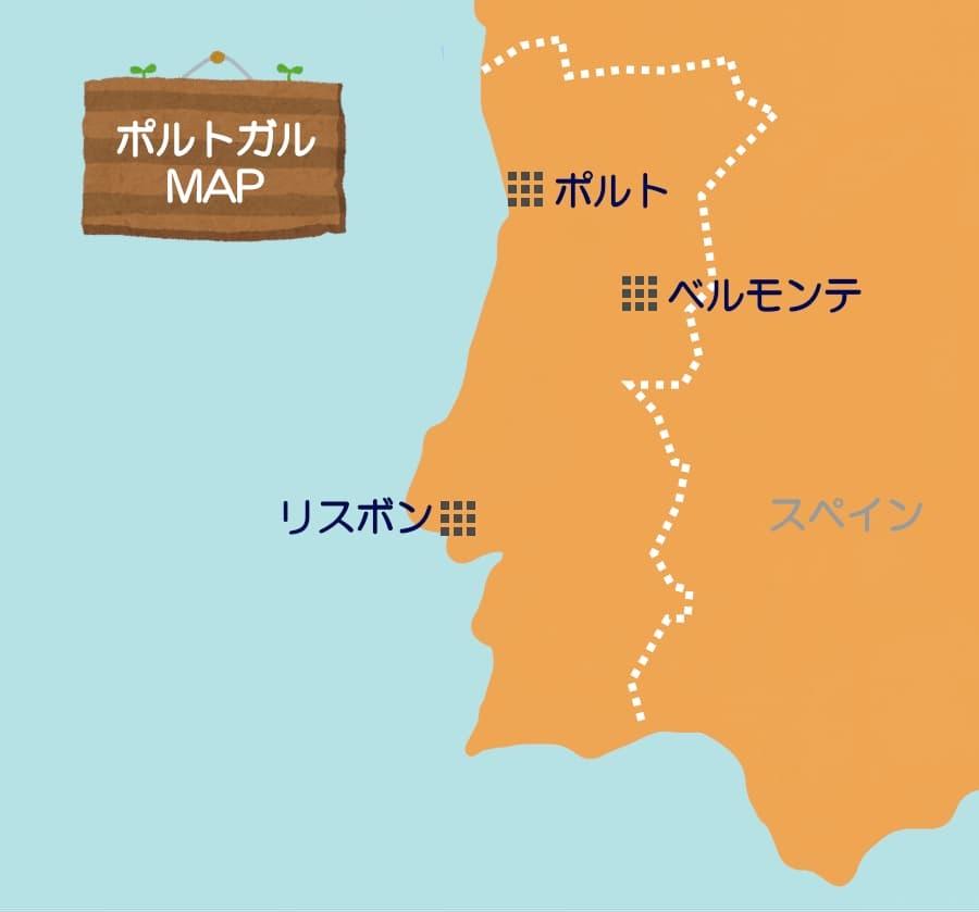 ポルトガル地図 ベルモンテとポルトの位置関係がわかる