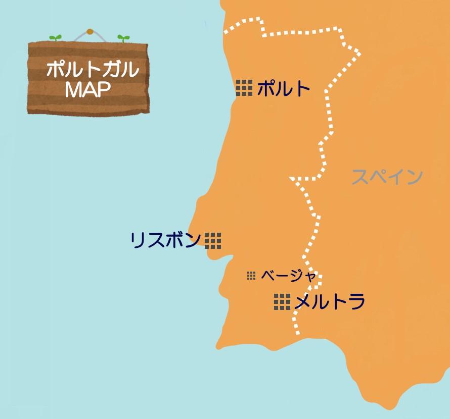 ポルトガル地図 メルトラはベージャの南東
