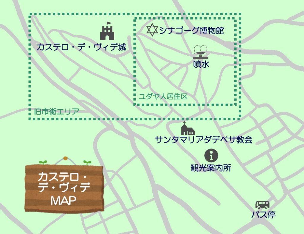 カステロでビデ市街地図