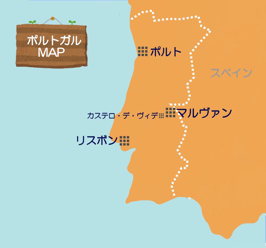 ポルトガル地図 マルヴァンはカステロデヴィデのすぐ東